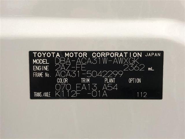 「トヨタ」「RAV4」「SUV・クロカン」「福島県」の中古車20
