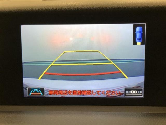 IS200t バージョンL 革シート フルセグ メモリーナビ DVD再生 ミュージックプレイヤー接続可 バックカメラ 衝突被害軽減システム ETC LEDヘッドランプ 記録簿 アイドリングストップ(16枚目)