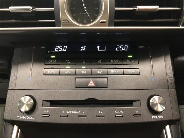 IS200t バージョンL 革シート フルセグ メモリーナビ DVD再生 ミュージックプレイヤー接続可 バックカメラ 衝突被害軽減システム ETC LEDヘッドランプ 記録簿 アイドリングストップ(17枚目)