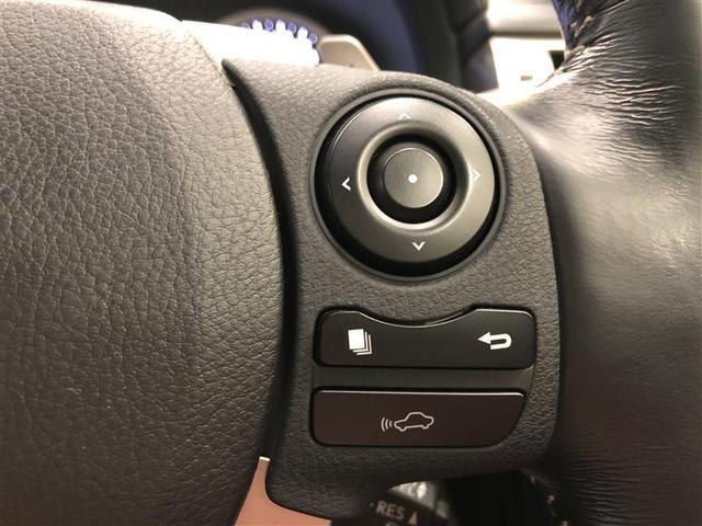 IS200t バージョンL 革シート フルセグ メモリーナビ DVD再生 ミュージックプレイヤー接続可 バックカメラ 衝突被害軽減システム ETC LEDヘッドランプ 記録簿 アイドリングストップ(19枚目)