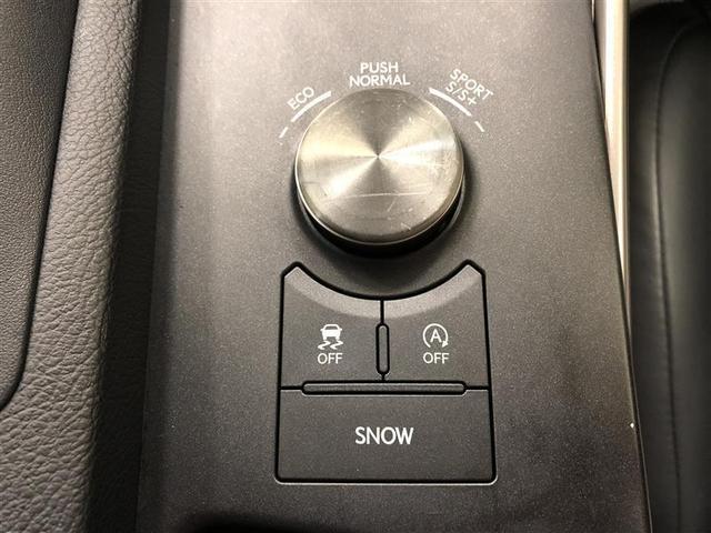 IS200t バージョンL 革シート フルセグ メモリーナビ DVD再生 ミュージックプレイヤー接続可 バックカメラ 衝突被害軽減システム ETC LEDヘッドランプ 記録簿 アイドリングストップ(24枚目)