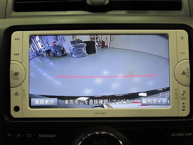 トヨタ アリオン A15 Gパッケージ メモリーナビ ワンセグ