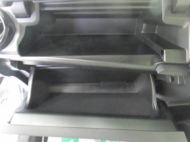 トヨタ カローラフィールダー G ダブルバイビー LEDライト
