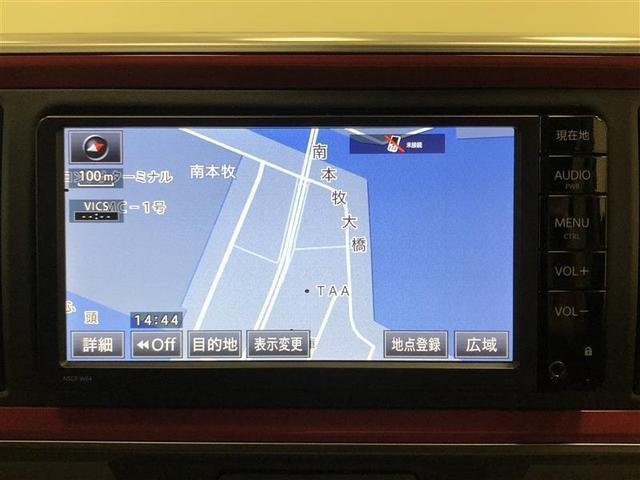 モーダ S メモリーナビ スマートキー ETC LED(8枚目)
