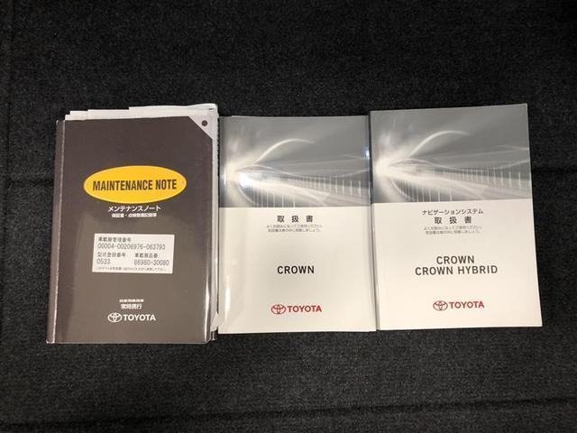 アスリートS バックモニター HDDナビ フルセグ ETC(16枚目)