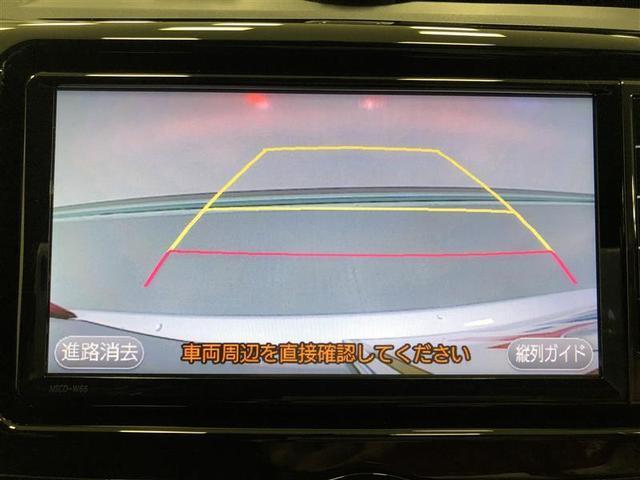 1.5F バックモニター メモリーナビ ワンセグ ETC(9枚目)