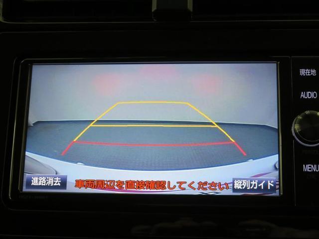 Sセーフティプラス フルセグ メモリーナビ DVD再生 バックカメラ 衝突被害軽減システム ETC LEDヘッドランプ(10枚目)