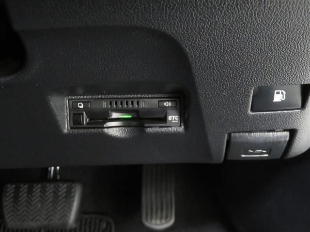 Sセーフティプラス フルセグ メモリーナビ DVD再生 バックカメラ 衝突被害軽減システム ETC LEDヘッドランプ(17枚目)