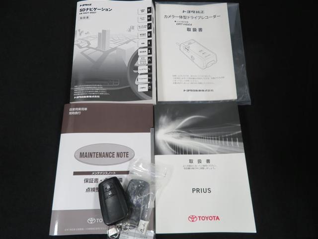 Sセーフティプラス フルセグ メモリーナビ DVD再生 バックカメラ 衝突被害軽減システム ETC LEDヘッドランプ(28枚目)
