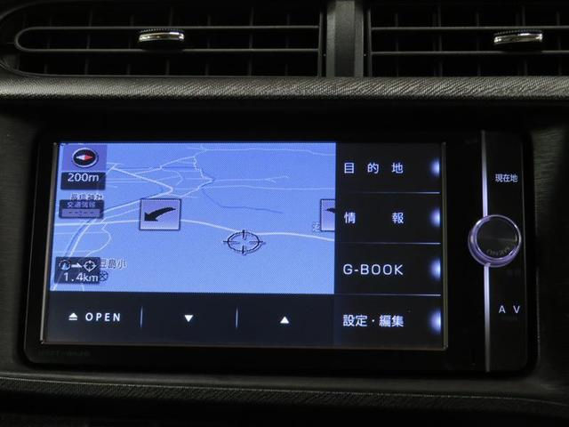 Gソフトレザーセレクション フルセグ メモリーナビ バックカメラ ETC LEDヘッドランプ(8枚目)