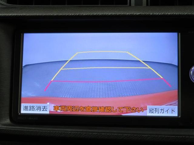 Gソフトレザーセレクション フルセグ メモリーナビ バックカメラ ETC LEDヘッドランプ(9枚目)