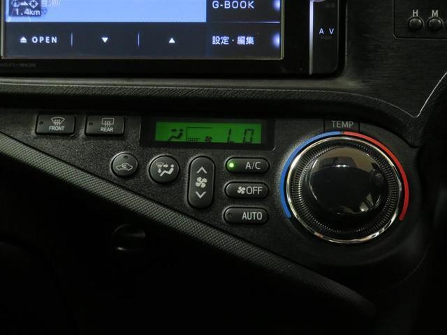Gソフトレザーセレクション フルセグ メモリーナビ バックカメラ ETC LEDヘッドランプ(14枚目)