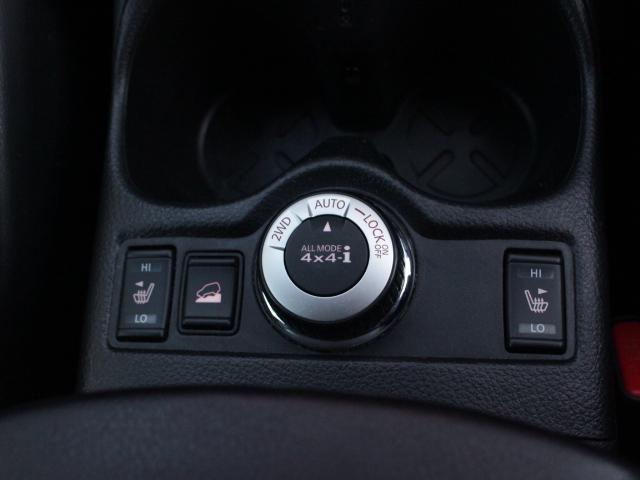20X 4WD 【ナビ】 【バックモニター】(16枚目)