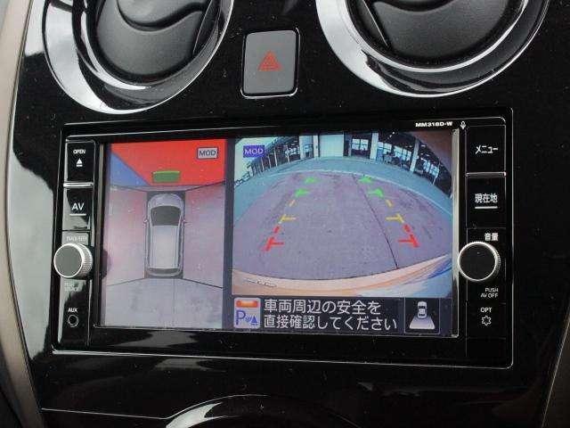 空の上から見下ろすような視点で駐車できる、アラウンドビューモニター。日産純正ナビのモニター画面に自動で教示されます。