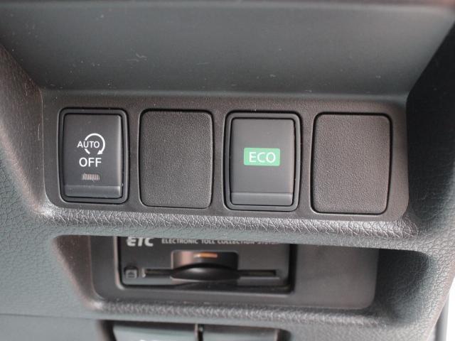 燃費向上に貢献するアイドリングストップ機能つき!!