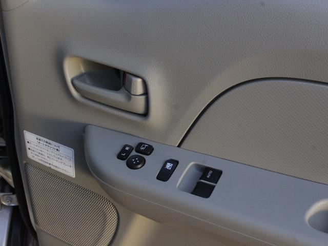 「日産」「NV100クリッパー」「軽自動車」「山形県」の中古車16