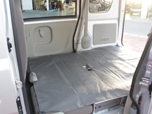 「日産」「NV100クリッパー」「軽自動車」「山形県」の中古車19