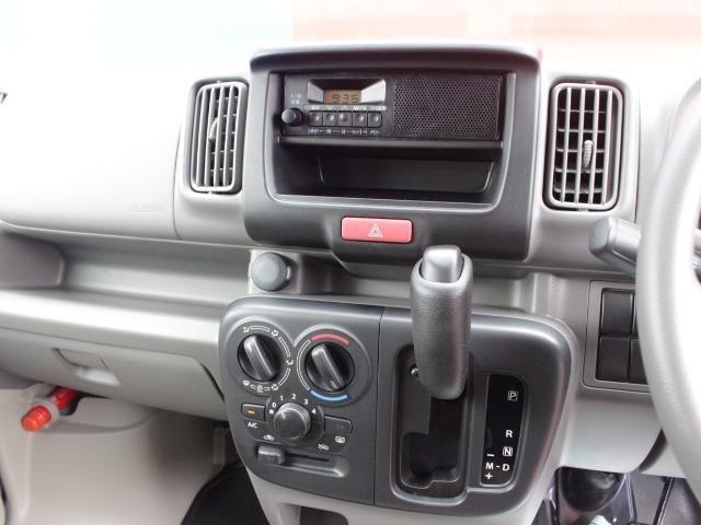 「日産」「NV100クリッパー」「軽自動車」「山形県」の中古車4
