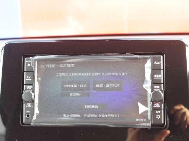 「日産」「デイズ」「コンパクトカー」「山形県」の中古車4