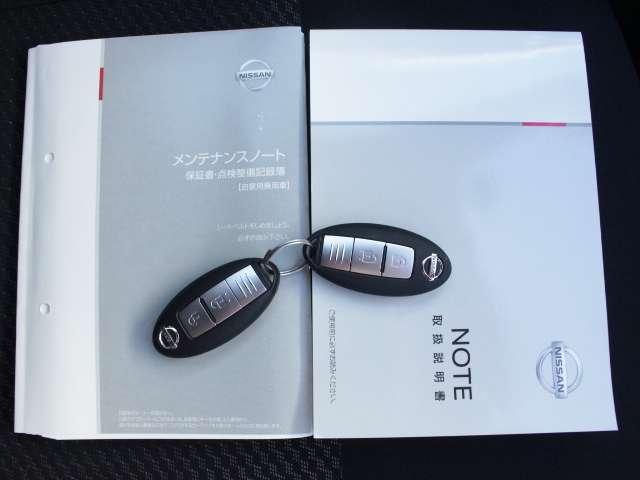 1.2 e-POWER X FOUR 4WD 障害物センサー(17枚目)