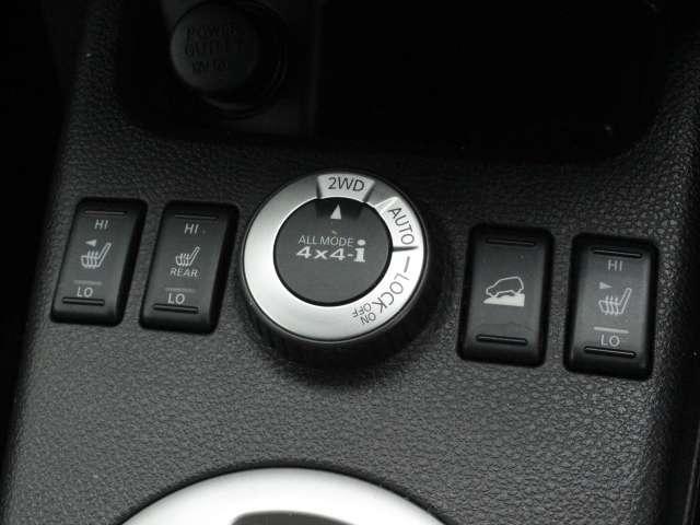 2.0 20X 4WD 全席シートヒーター(15枚目)