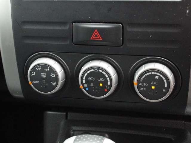 2.0 20X 4WD 全席シートヒーター(16枚目)
