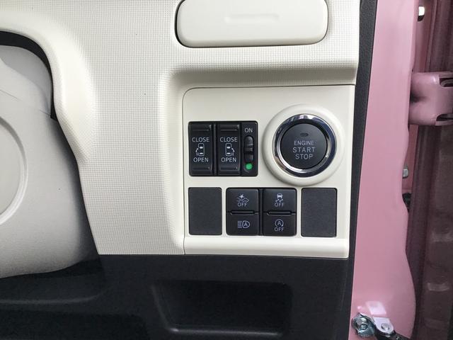 Gホワイトアクセントリミテッド SAIII スマートアシスト/全方位カメラ/LEDヘッドライト/人気車!(32枚目)