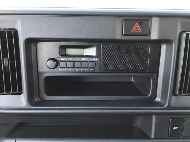 デラックスSAII 4WD オートマ LEDヘッドライト 4WD/4速AT/LEDヘッドライト/リヤコーナーセンサー(10枚目)