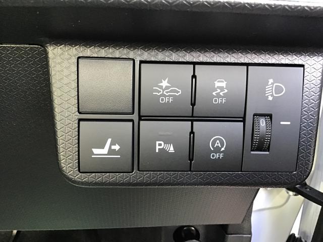 X シートヒーター バックカメラ LEDヘッドライト 電動スライドドア/シートヒーター/バックカメラ/LEDヘッドライト/オートライト(25枚目)