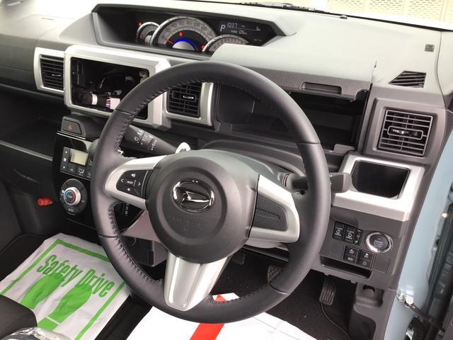 GターボリミテッドSAIII ターボ 両側パワースライドドア 15インチアルミホイール LEDヘッドライト LEDフォグランプ LEDルームランプ オートライト スマートアシスト コーナーセンサー サイドエアバック ABS VSC(6枚目)