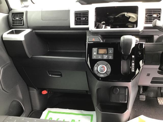 GターボリミテッドSAIII ターボ 両側パワースライドドア 15インチアルミホイール LEDヘッドライト LEDフォグランプ LEDルームランプ オートライト スマートアシスト コーナーセンサー サイドエアバック ABS VSC(8枚目)