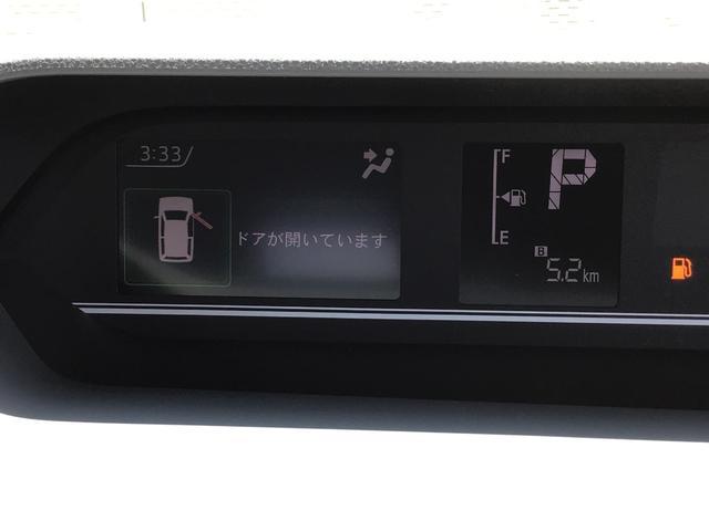 Xスペシャル 届出済未使用車 スマートアシスト コーナーセンサー 両側スライドドア キーフリー オートエアコン オートライト 撥水加工ベンチ式シート SRSサイドエアバック カーテンシールドエアバック(10枚目)