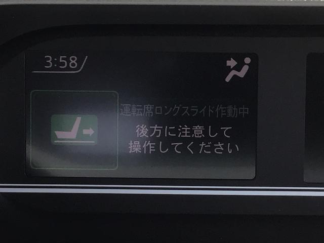 Xスペシャル 届出済未使用車 スマートアシスト コーナーセンサー 両側スライドドア キーフリー オートエアコン オートライト 撥水加工ベンチ式シート SRSサイドエアバック カーテンシールドエアバック(28枚目)