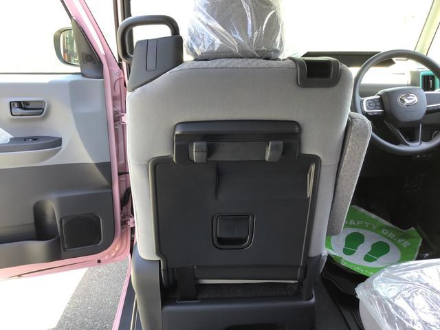 Xスペシャル 届出済未使用車 スマートアシスト コーナーセンサー 両側スライドドア キーフリー オートエアコン オートライト 撥水加工ベンチ式シート SRSサイドエアバック カーテンシールドエアバック(30枚目)