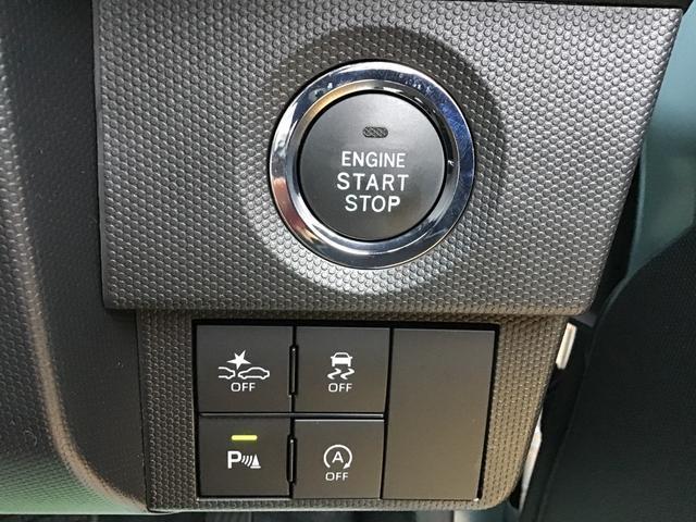 G スカイフィールトップ 15インチアルミホイール LEDヘッドライト・LEDフォグランプ シートヒーター 本革巻ステアリングホイール スマートアシスト 6SRSエアバック 電動パーキングブレーキ(6枚目)