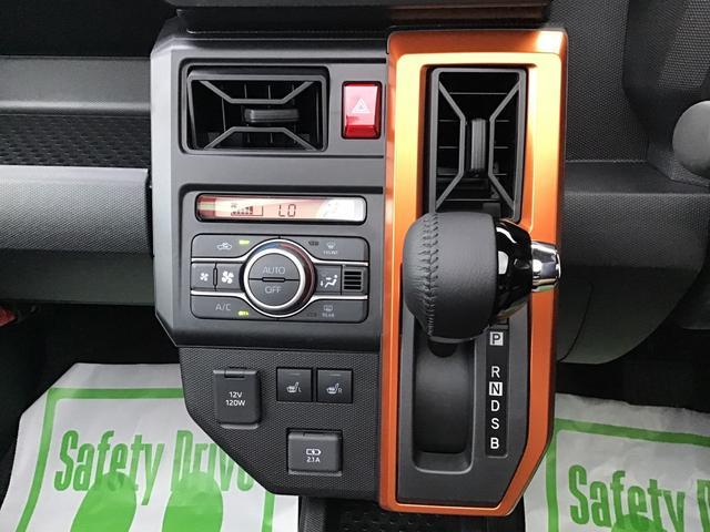 G スカイフィールトップ 15インチアルミホイール LEDヘッドライト・LEDフォグランプ シートヒーター 本革巻ステアリングホイール スマートアシスト 6SRSエアバック 電動パーキングブレーキ(11枚目)