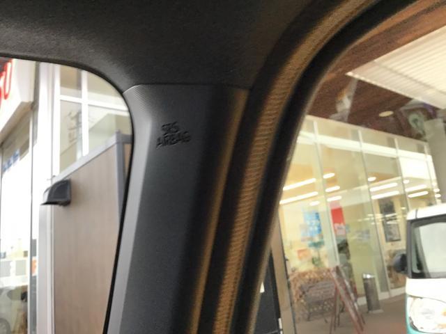 G スカイフィールトップ 15インチアルミホイール LEDヘッドライト・LEDフォグランプ シートヒーター 本革巻ステアリングホイール スマートアシスト 6SRSエアバック 電動パーキングブレーキ(31枚目)