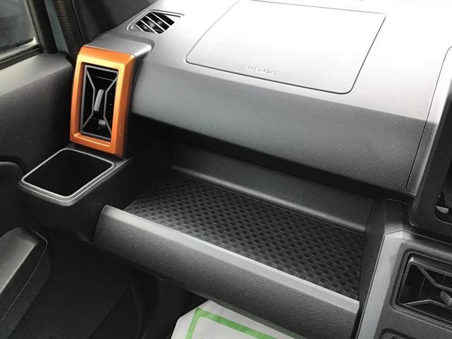 G スカイフィールトップ 15インチアルミホイール LEDヘッドライト・LEDフォグランプ シートヒーター 本革巻ステアリングホイール スマートアシスト 6SRSエアバック 電動パーキングブレーキ(33枚目)