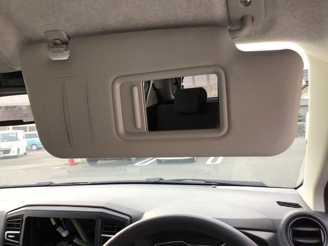 X リミテッドSAIII 軽自動車 LEDヘッドライト LEDストップランプ 衝突回避支援システム セキュリティアラーム キーレスエントリー パワードアロック バックカメラ(15枚目)