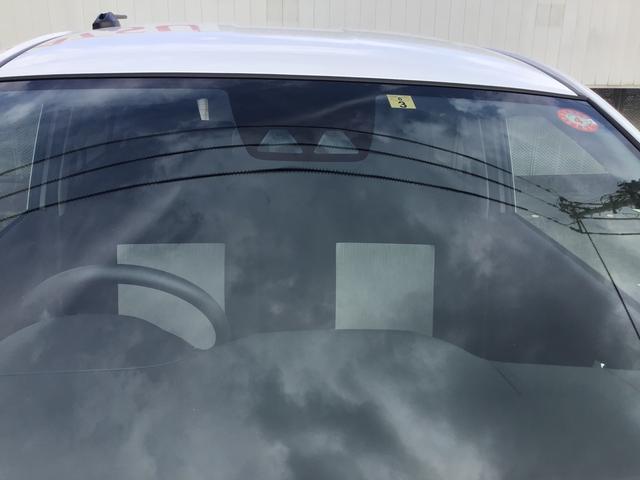 X リミテッドSAIII 軽自動車 LEDヘッドライト LEDストップランプ 衝突回避支援システム セキュリティアラーム キーレスエントリー パワードアロック バックカメラ(35枚目)