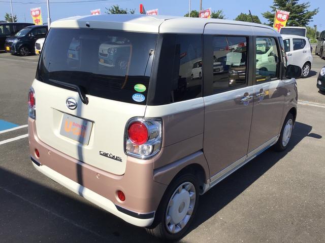 「ダイハツ」「ムーヴキャンバス」「コンパクトカー」「福島県」の中古車5