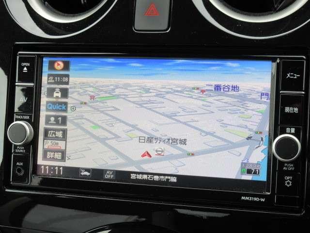 1.2 e-POWER X 当社試乗車 衝突軽減 360°モニター ナビ(13枚目)