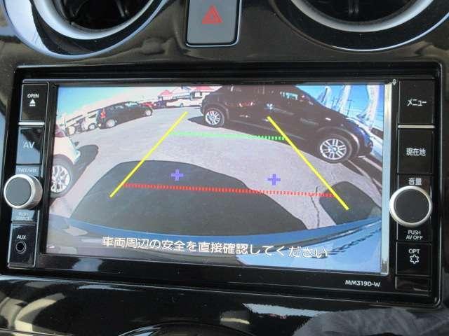 1.2 e-POWER X 当社試乗車 衝突軽減 ナビバックカメラ ETC(15枚目)