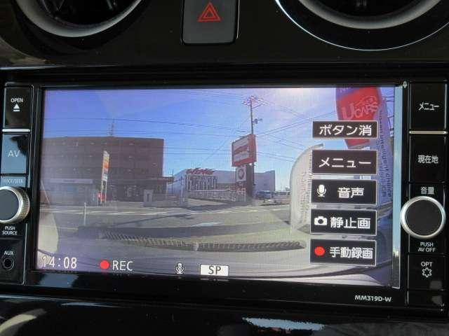 1.2 e-POWER X 当社試乗車 衝突軽減 ナビバックカメラ ETC(16枚目)