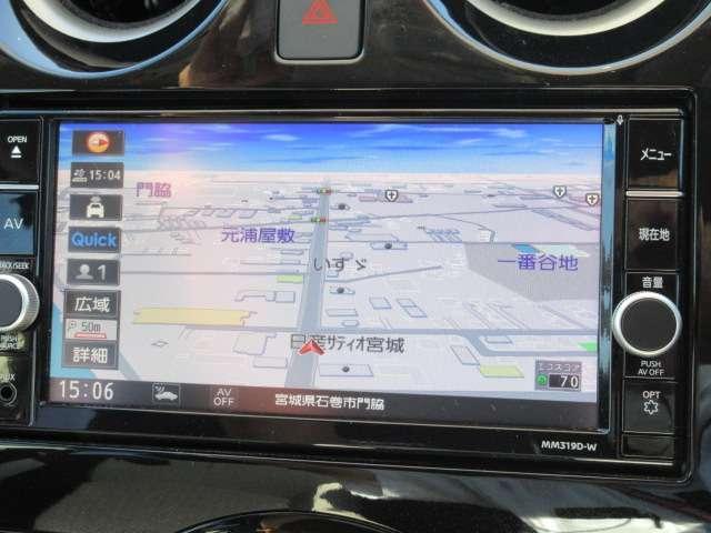 e-パワー X 当社試乗車 衝突被害軽減 ナビバックカメラ LED 踏み間違い衝突防止 ハイビームアシスト(14枚目)