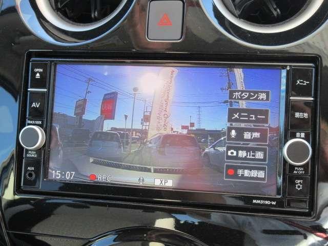 e-パワー X 当社試乗車 衝突被害軽減 ナビバックカメラ LED 踏み間違い衝突防止 ハイビームアシスト(16枚目)