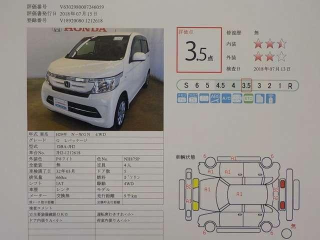 G・Lパッケージ ドライブレコーダー装着車(20枚目)