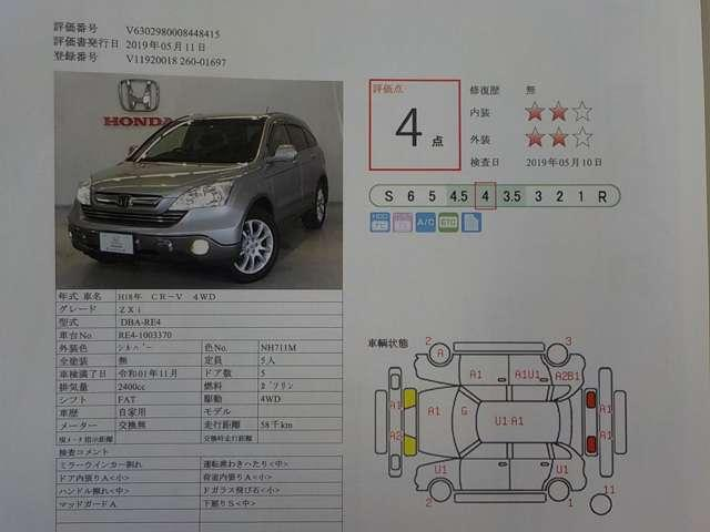 ZXi 電動シート 横滑り防止装置(20枚目)