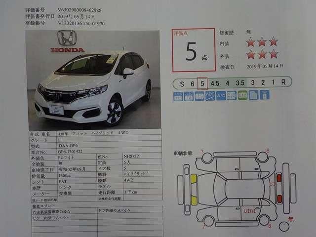 F ドライブレコーダー メモリーナビ(20枚目)