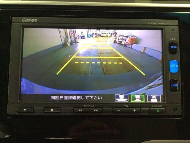 13G・Fパッケージ Bモニター アイドルストップ ETC装備 メモリナビ 横滑り防止機能 盗難防止装置 ナビTV CDオーディオ オートエアコン ワンセグTV ABS キーフリ パワーウインドウ AUX(9枚目)